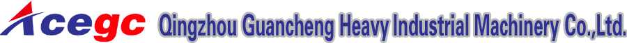 Qingzhou Guancheng Heavy Machinery Industrial Co.,Ltd.